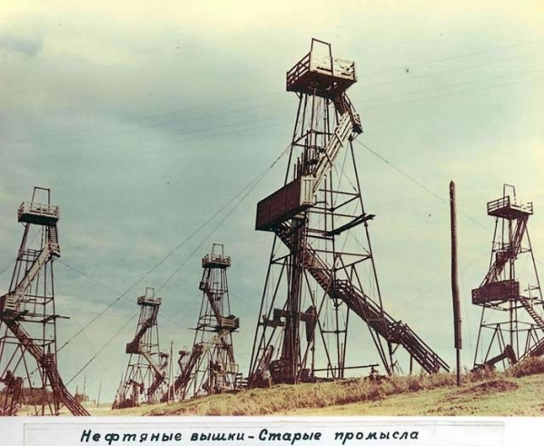 One of the 1500 oil refineries near Grozny (1970's photo)