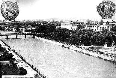Grozny before war Chechnya North Caucasus soviet postcard