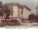 Grozny before war Chechnya tram North Caucasus