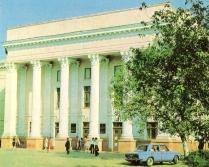 Grozny before war University Chechnya North Caucasus