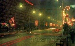 night street Grozny before war Chechnya North Caucasus