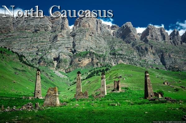 Razvaliny Koki Vainakh towers North Caucasus mountains Inghusetia