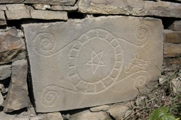 medieval art symbols Kahib village Dagestan North Caucasus 22