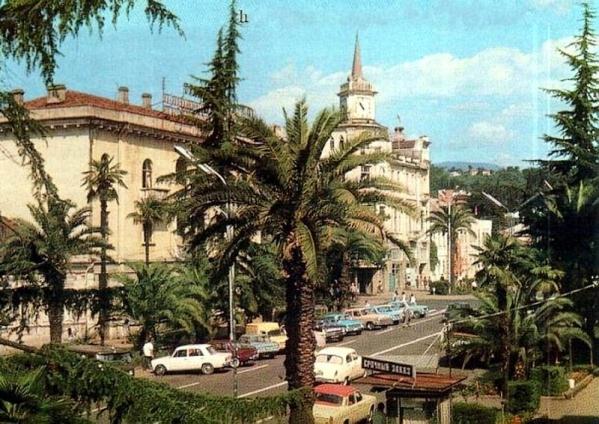 old Sukhumi Abkhazia Georgia