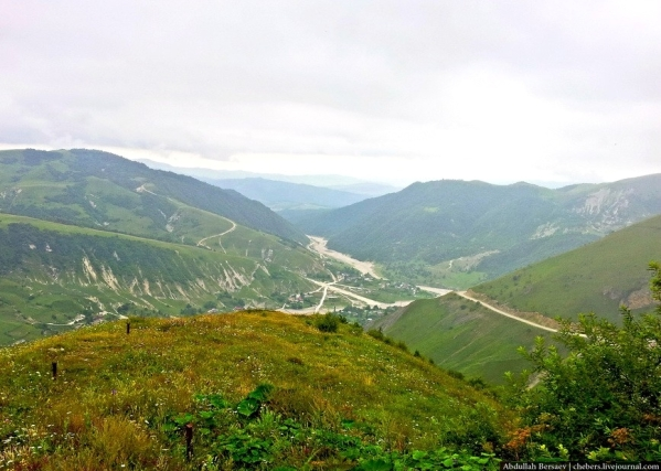 view Kharachoy village Chechnya North Caucasus mountains