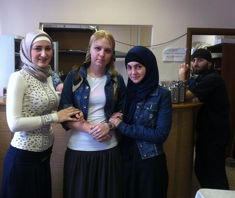 Chechen woman