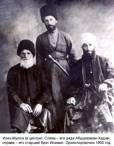 North Caucasus Chechnya men old photo archives