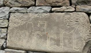 Pagan petroglyphs (pre-islam)